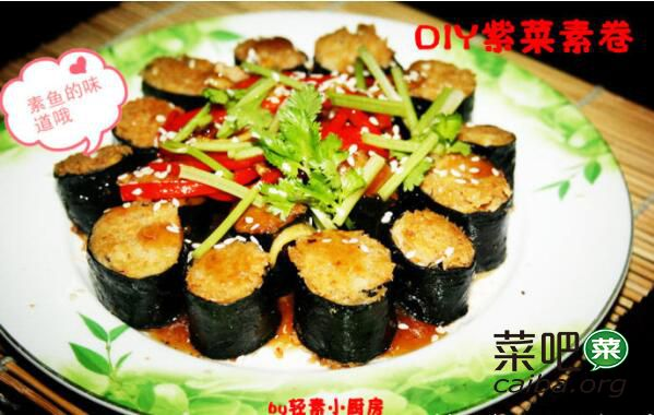 DIY紫菜素卷